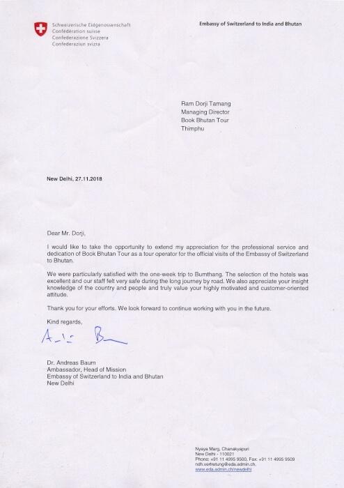 Swiss embassy appreciation