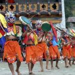 Bhutan Naked Dance Festival